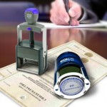 Постановка на учет юридического лица в различных органах